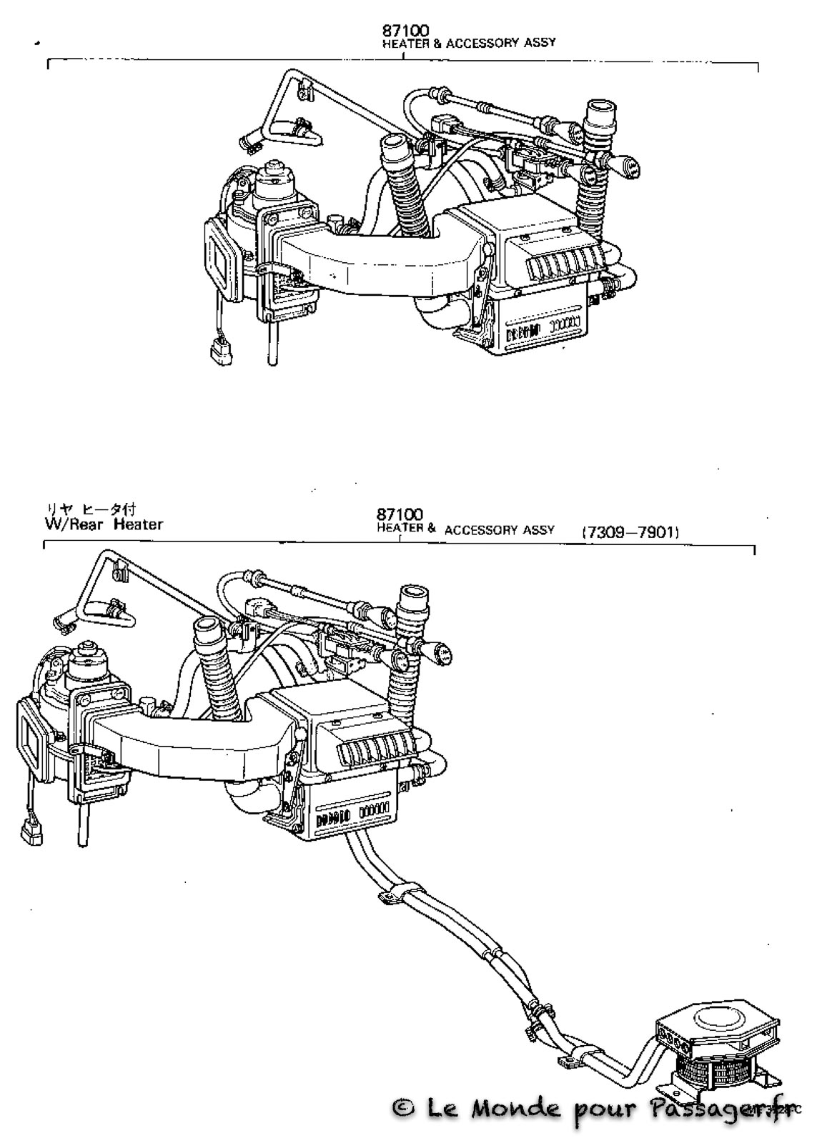 Fj55-Eclatés-Techniques099